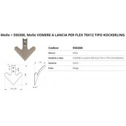 Vomere a lancia F. 11.5 P. Int. 45 207x5
